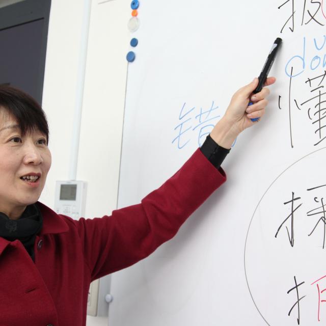 専門学校 長野ビジネス外語カレッジ 【体験授業】中国語に触れてみよう♪2