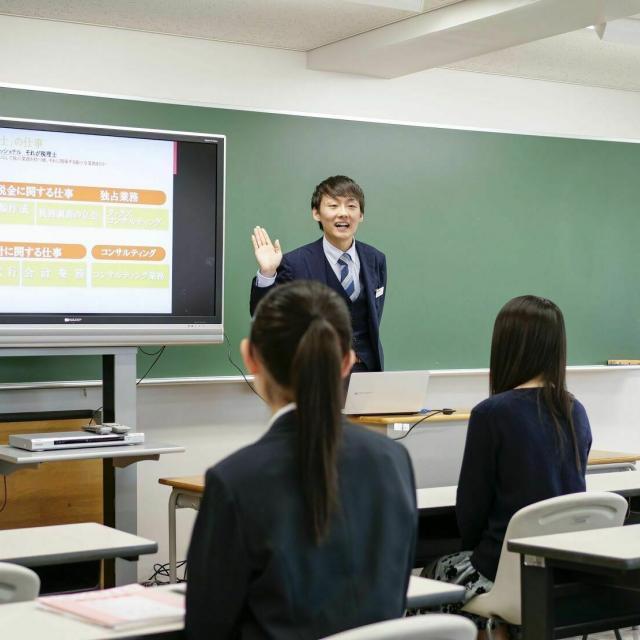 仙台大原簿記情報公務員専門学校 【迷ったらまずこれ!】オープンキャンパス1