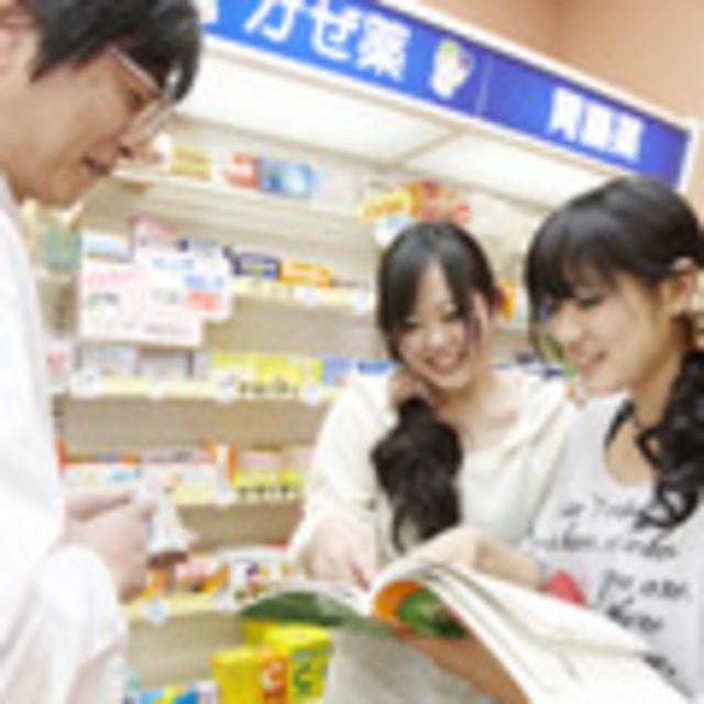 大阪医療技術学園専門学校 大阪医療技術学園のここが良い!体験してみよう☆4
