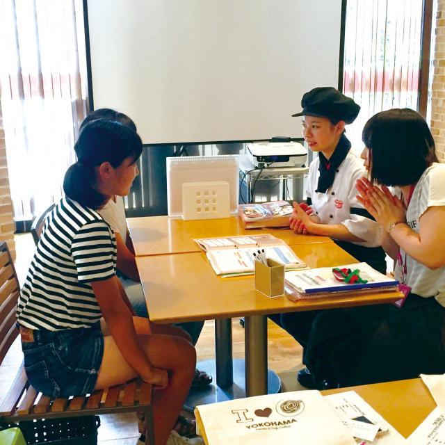 横浜スイーツ&カフェ専門学校 入試・学費説明会2
