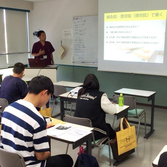 【介護・福祉・鍼灸・スポーツ】AO入試対策講座開催!