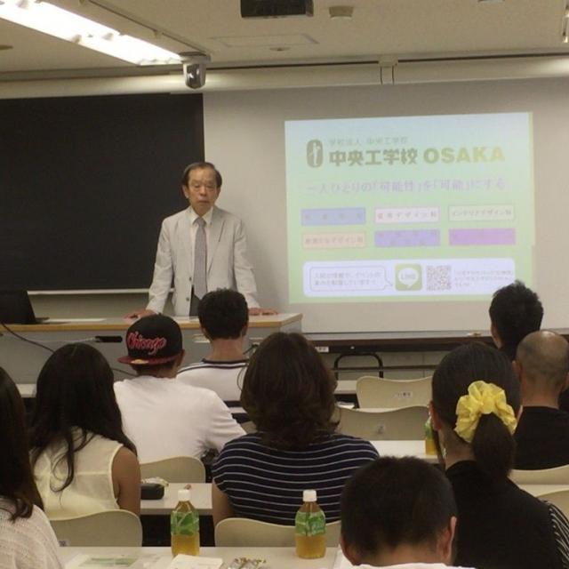 オープンキャンパス<学科別コース>