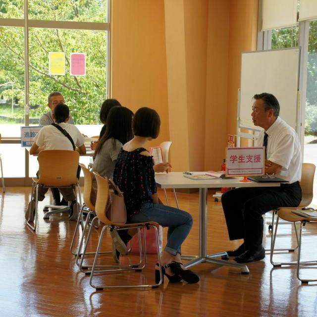 福岡女子短期大学 8/22(土)「2020オープンキャンパス~ラスト~」開催!1