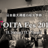 戸板女子短期大学 TOITA Fes2019 を11/16  17に開催!1