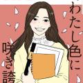 ★ 福岡キャンパス オープンキャンパス2019 6月編 ★/日本経済大学