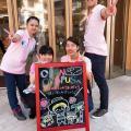 ★5月・6月特別オープンキャンパス★/沖縄こども専門学校