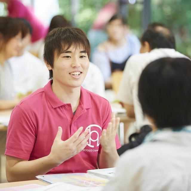兵庫大学 オープンキャンパス3
