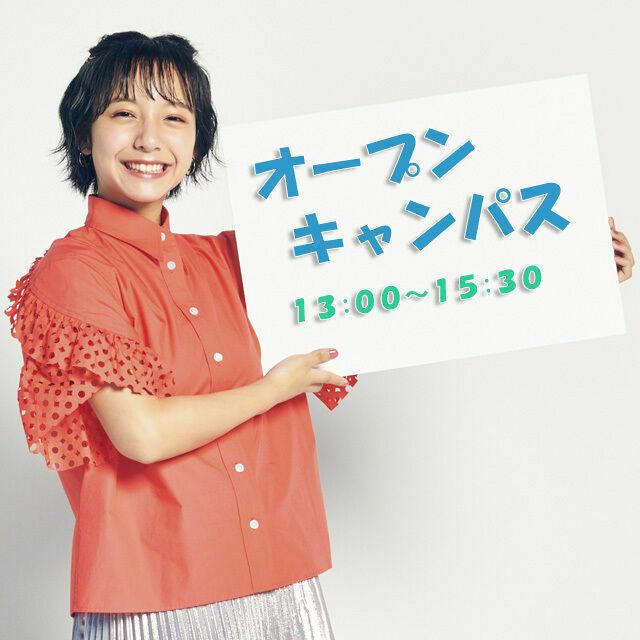 大阪ITプログラミング&会計専門学校 ♪オープンキャンパス♪1