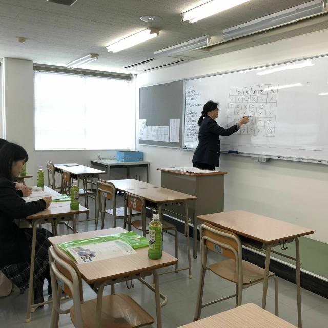国際ビジネス公務員大学校 【公務員系】オープンキャンパス2