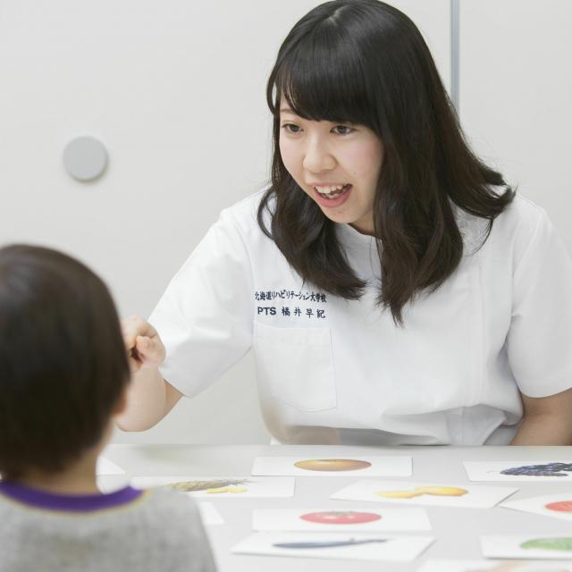 専門学校北海道リハビリテーション大学校 AO特待入学オンライン説明会3