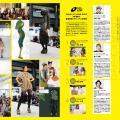 マロニエファッションデザイン専門学校 【来校】ワイドパンツ制作体験