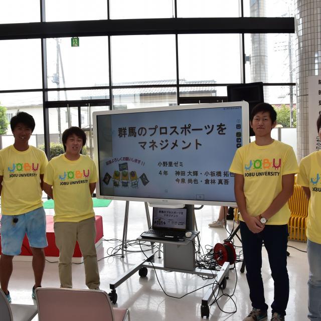 上武大学 【オープンキャンパス】秋のキャンパスツアー20184