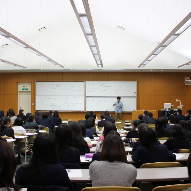 聖隷クリストファー大学 一般入試対策講座1