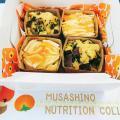 武蔵野栄養専門学校 秋の味覚を楽しもう!~さつまいもとりんごのバターケーキ~