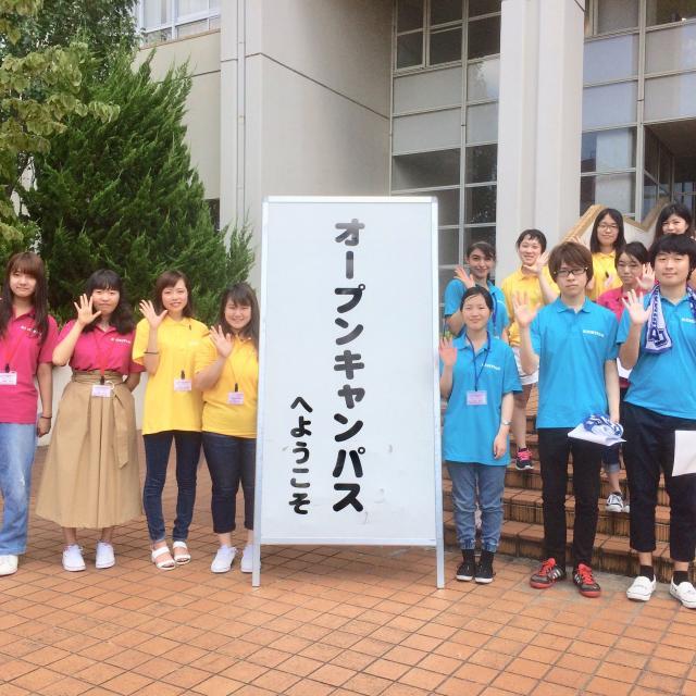 名古屋経営短期大学 医療 情報 観光・エアライン 美容 スポーツを自由に学ぼう2