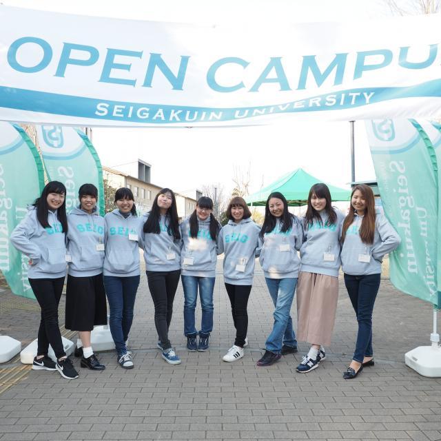 聖学院大学 3月23日(土)春のオープンキャンパス1