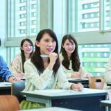 奨学生&AO・推薦入学説明会【全コース共通】の詳細
