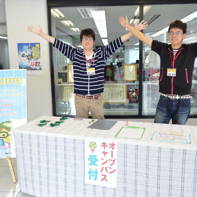 河原電子ビジネス専門学校 1・2年生にもオススメ★楽しみながら進路選択スタート!!3