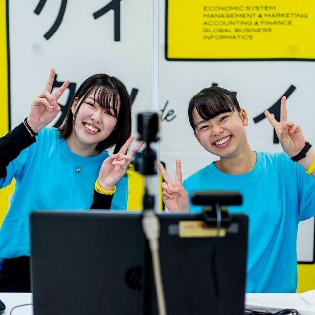 """京都経済短期大学 8/6(金)18:30~ オンラインで""""ケイタンdeタイカン""""♪3"""