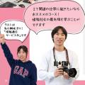 学校見学会/京都職業能力開発短期大学校