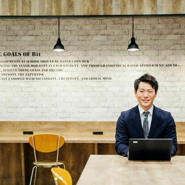 富山情報ビジネス専門学校 【年内で決める!】オープンキャンパス【全専攻対象】1