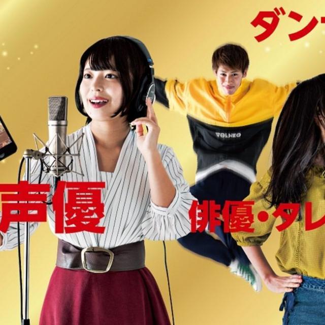 名古屋ビジュアルアーツ 歌もダンスもできる、マルチな声優に俺はなる! 5月の体験入学1