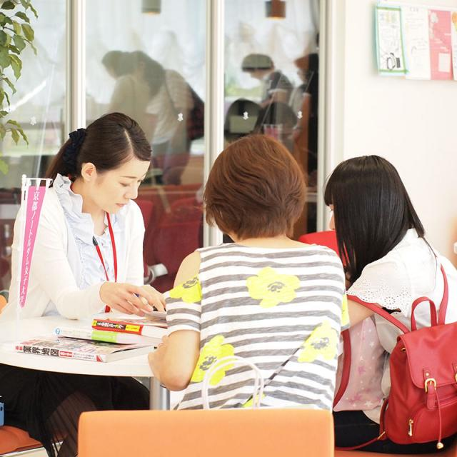 京都ノートルダム女子大学 オープンキャンパス20182