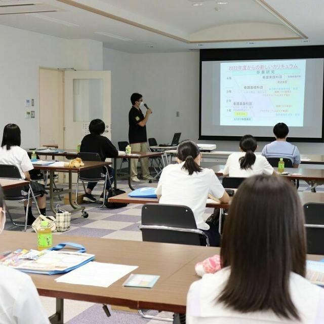 弘前学院大学 2021年度第3回オープンキャンパス(看護学部)2