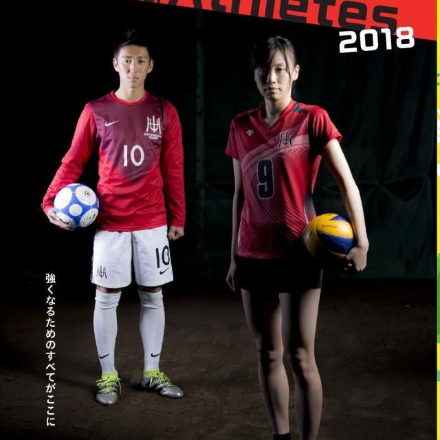 平成国際大学 大学祭(H.I.U FESTA 2018)4