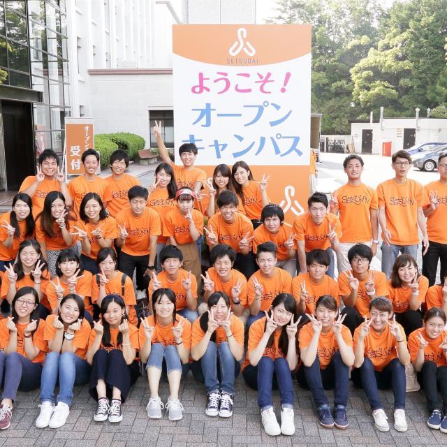 摂南大学 2018年オープンキャンパス(枚方)3