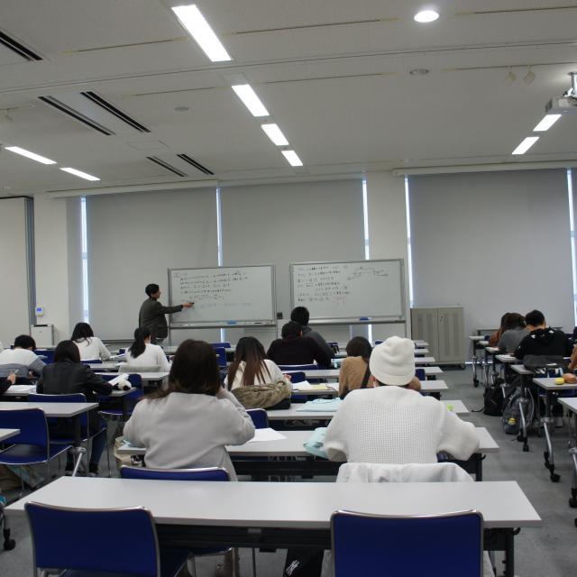宝塚大学 【看護学部】入試対策講座1
