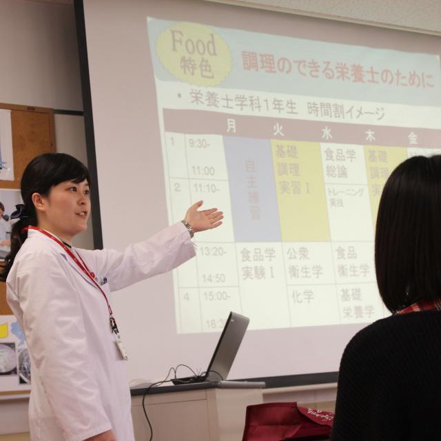パティシエの仕事を体験!Foodオープンキャンパス【PM】