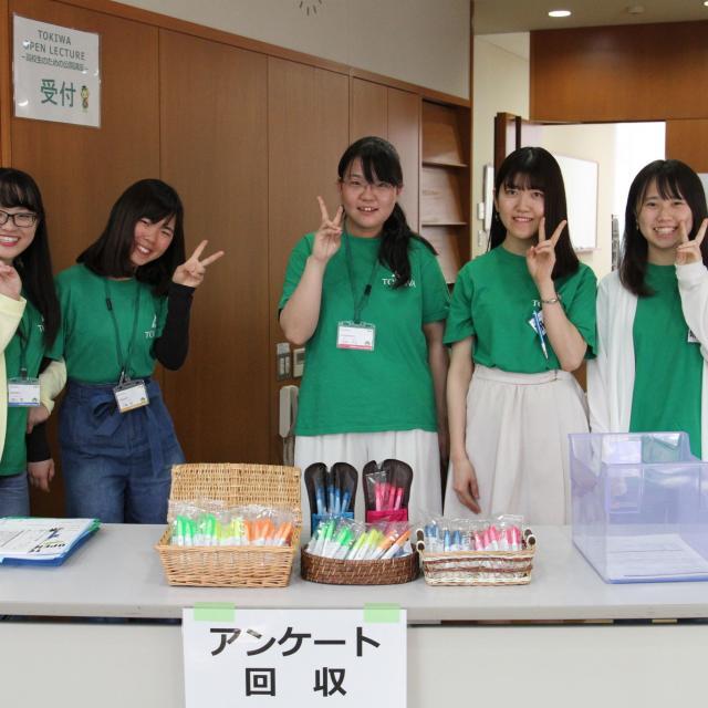 常磐大学 TOKIWA OPEN LECTURE  高校生向け公開講座2