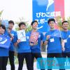 びわこ成蹊スポーツ大学 2018年夏のオープンキャンパス開催!