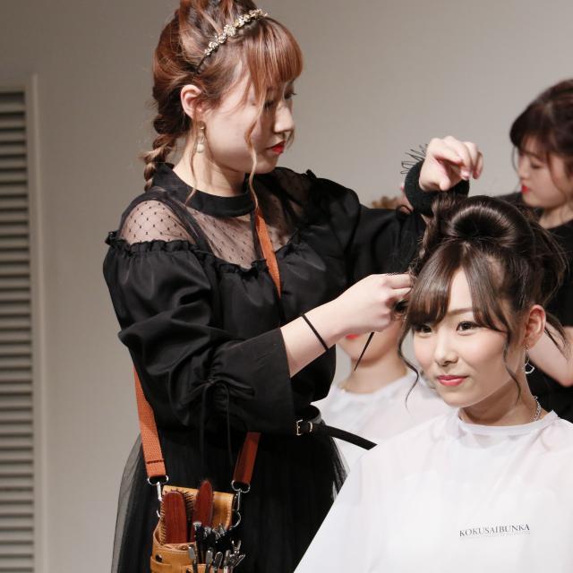 国際文化理容美容専門学校渋谷校 体験入学会1