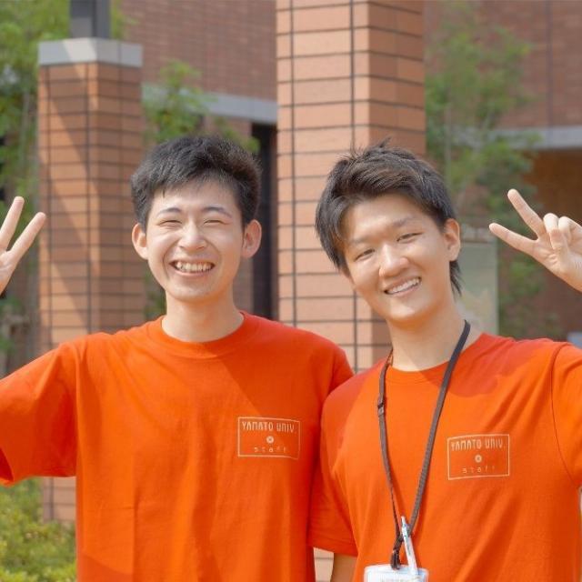 大和大学 夏のオープンキャンパス(8月)3