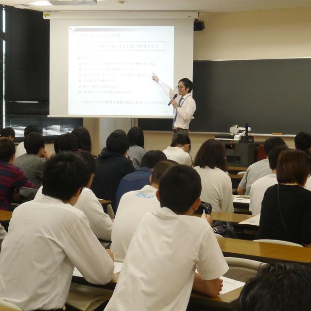 千葉経済大学 2020年度オープンキャンパス3