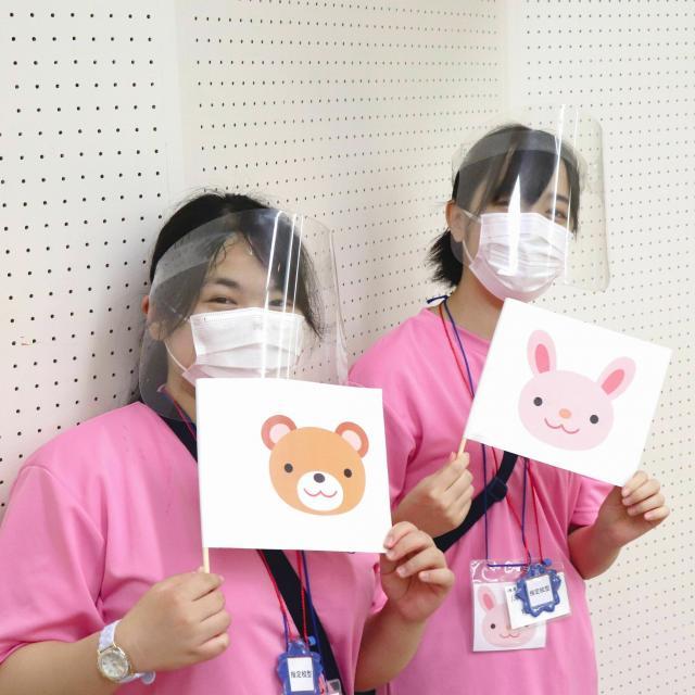 横浜女子短期大学 オープンキャンパス20211