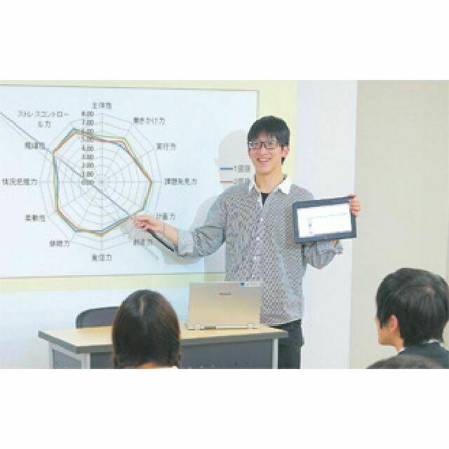 日本電子専門学校 【情報ビジネスライセンス科】オープンキャンパス&体験入学2