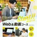 鹿児島情報ビジネス公務員専門学校 【Web&動画】ホームページ作成体験!