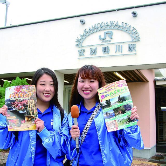 城西国際大学 オープンキャンパス(安房キャンパス)2