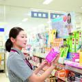 東京医療秘書福祉専門学校 ☆病院とお会計が違う!歯科事務について学んでみよう!☆
