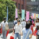 夏のオープンキャンパス(大宮キャンパス)の詳細