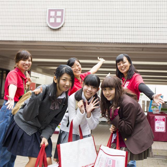 嘉悦大学 オープンキャンパス 2018年7月22日(日)1