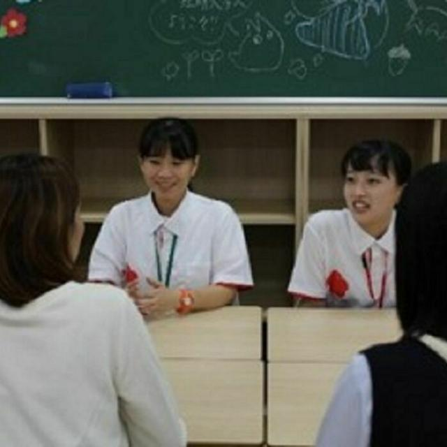 九州女子短期大学 2020 OPEN CAMPUS2