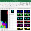 Excelゲームプログラミング体験!テトリスを作ろう!/YIC情報ビジネス専門学校