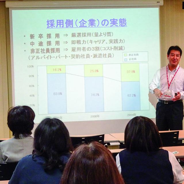 大原簿記情報ビジネス専門学校横浜校 保護者説明会☆ビジネス系☆2