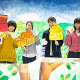 名古屋キャンパス 学校の雰囲気がわかる体験授業DAYの詳細
