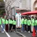 オープンキャンパス/名古屋柳城短期大学