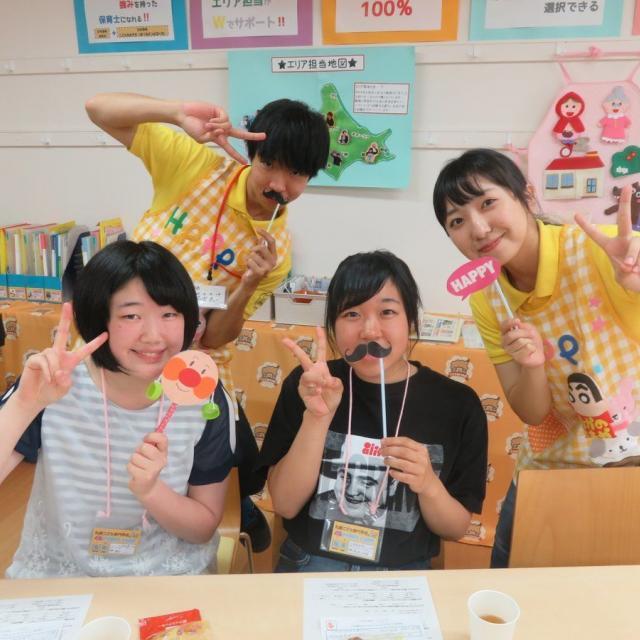 大阪こども専門学校 ◆1日に2つの体験授業ができる!保育よくばりフェス◆2